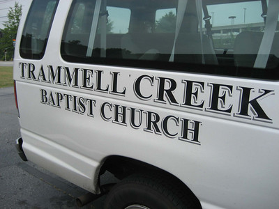 Trammel Creek Baptist Church, KY