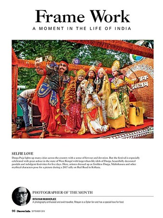Discover India I September Issue