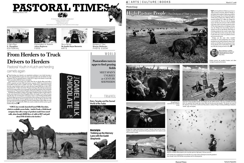 This month a small excerpt from Sans terre  on Tibetan nomads has been featured as a photo-essay in CFP's (Centre for Pastoralism') newsletter - Pastoral Times