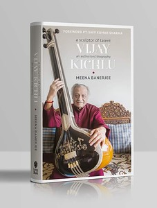 Roli Books will be publishing Indian classical maestro Pt Vijay Kichlu authorised biography written and put together by Meena Banerjee.  And I had the privilege to photograph Mr Kichlu for the book cover.  Here's the first look of the book.