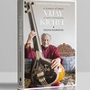 Roli Books will be publishing Indian classical maestro Pt Vijay Kichlu authorised biography written and put together by Meena Banerjee. <br /> And I had the privilege to photograph Mr Kichlu for the book cover.  Here's the first look of the book.