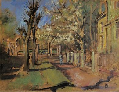 Magnolia on Parkova str. Lviv