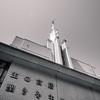 Tokyo LDS Temple
