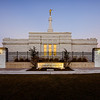 Oklahoma Temple Side view