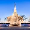 St Louis Temple Front Horizontal