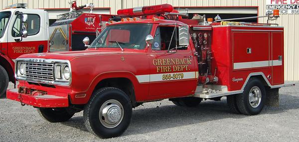 """Former Rescue 73"""