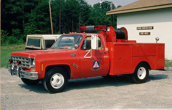 """""""Former Engine 75"""""""
