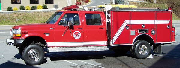"""Former Rescue 31"""