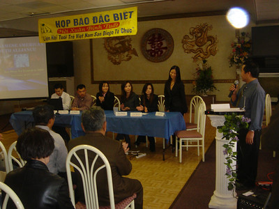 Press Conference 12/31/05