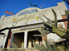 Starlight Theater inTerlingua, Texas