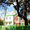 Colorful Home #3, Smithville Texas
