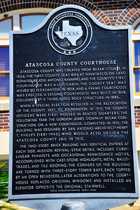 Texas Historical Commission Marker:  Atascosa County Courthouse