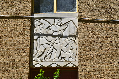 Stone Carvings on the Courthouse Wall