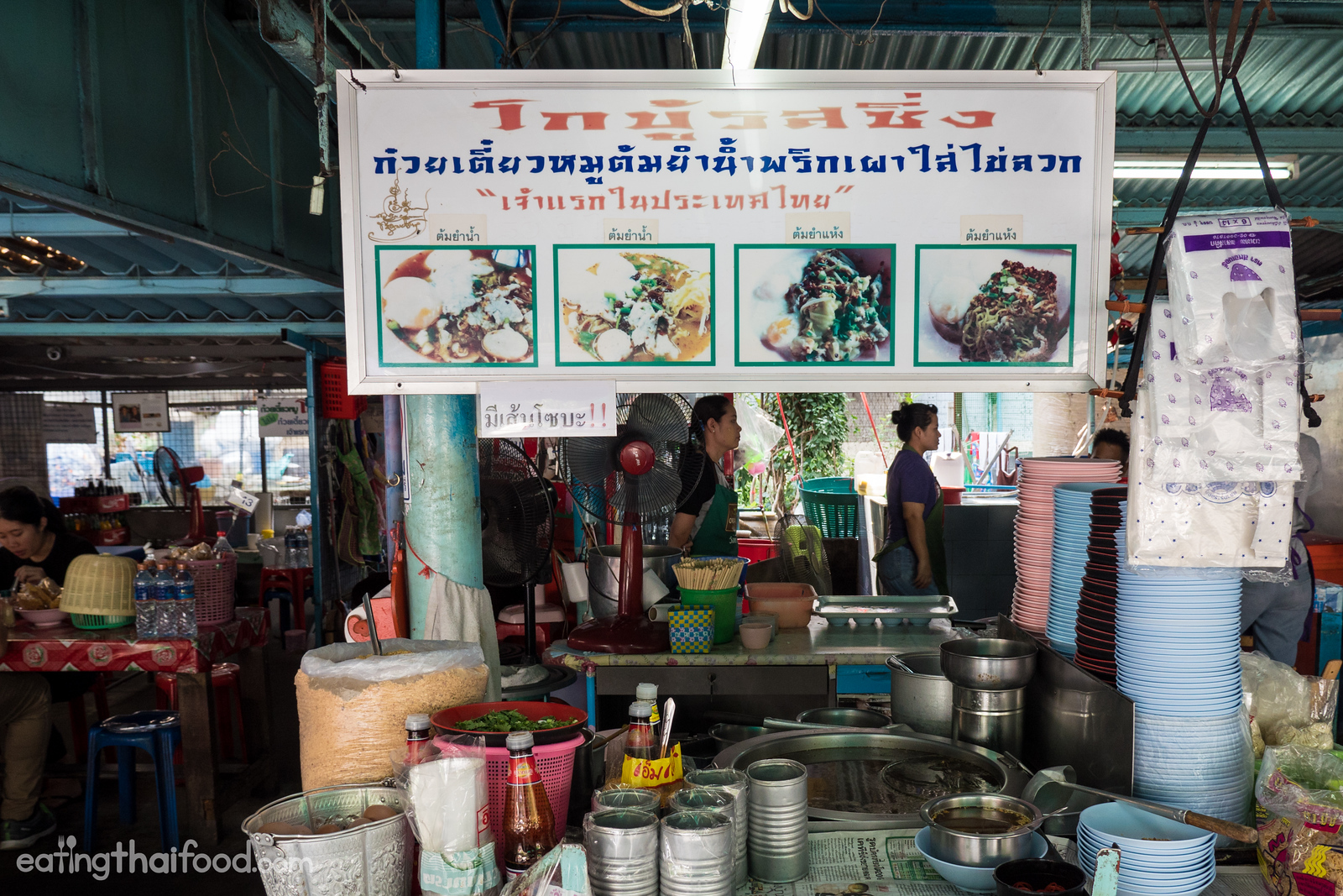 24 hours bangkok street food