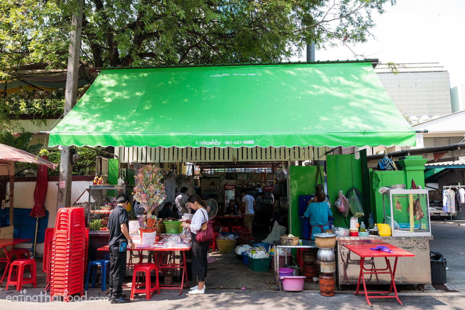 Som Tam Jay So Restaurant (ร้านส้มตำเจ๊โส)
