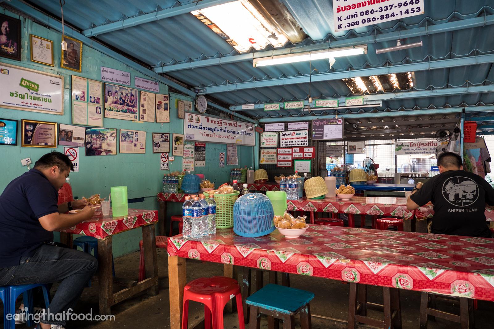24 hour Bangkok street food
