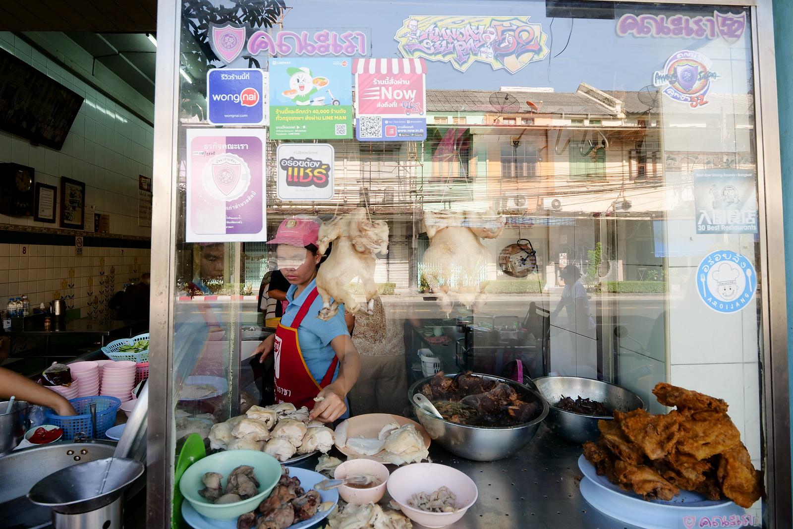 Mongkol Chai Hainanese-style Chicken Rice