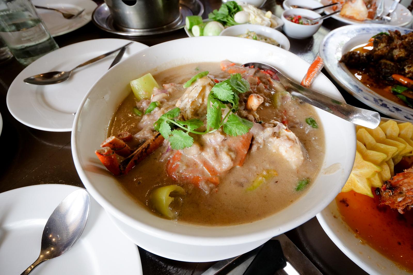 Crab relish (หลนปูเนื้อ)