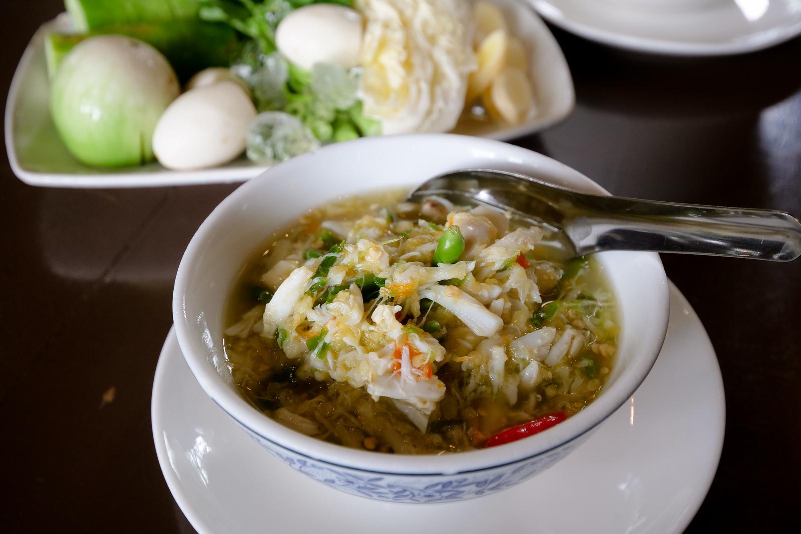 Thai crab chili dip