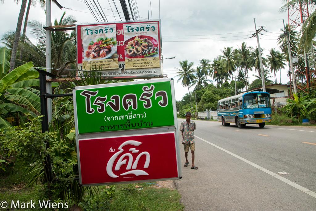 Bang Khon Thi - Samut Songkram (บางคนที สมุทรสงคราม)