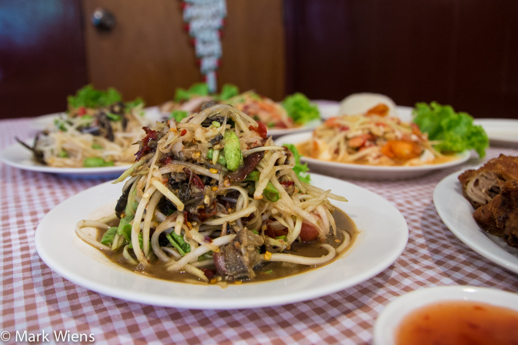 Rom Pho Restaurant (ร้านอาหารร่มโพธิ์)
