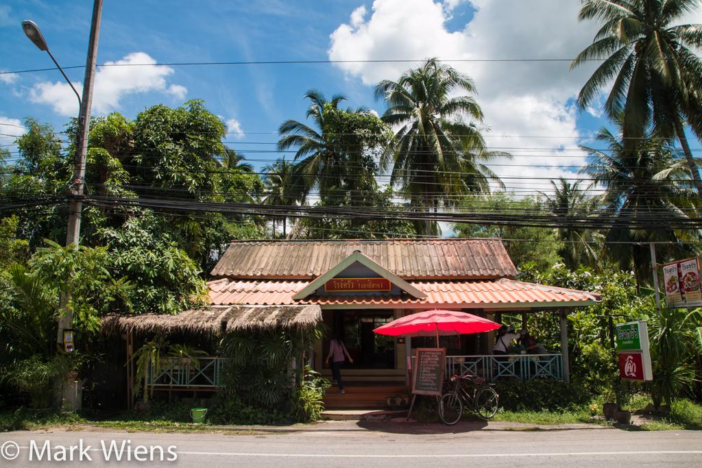 Rong Krua Restaurant (ร้านโรงครัว)