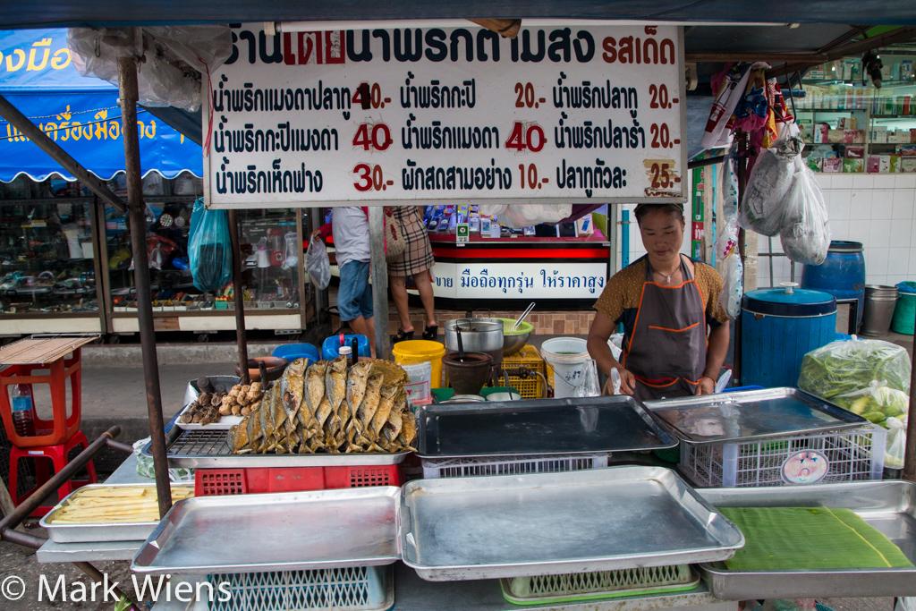 Nam Prik Dam Song (น้ำพริกตามสั่ง)