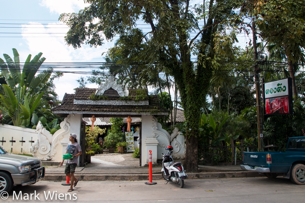 Tong Tung Restaurant (ร้านตองตึง)