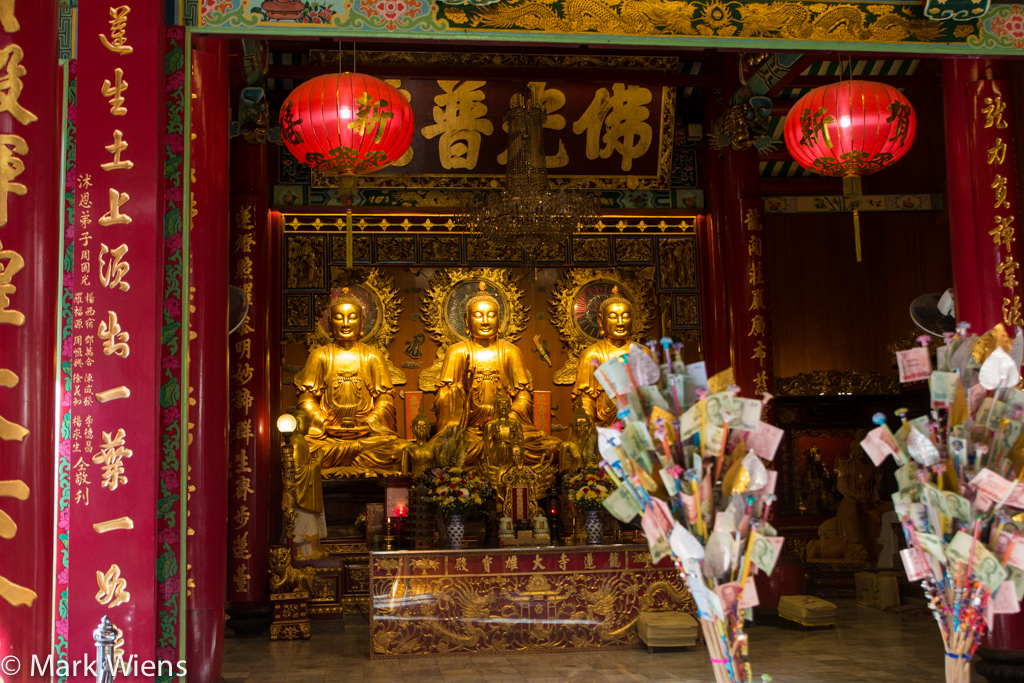 Wat Mangkon Kamalawat (วัดมังกรกมลาวาส)