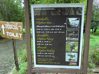 Thai elephant conservation center sign