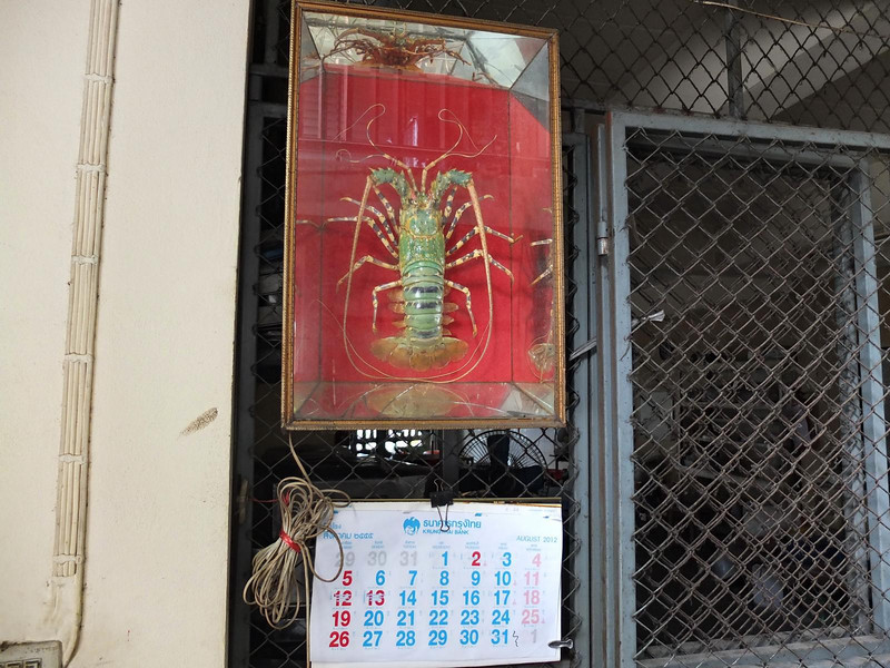 Blue lobster and calendar