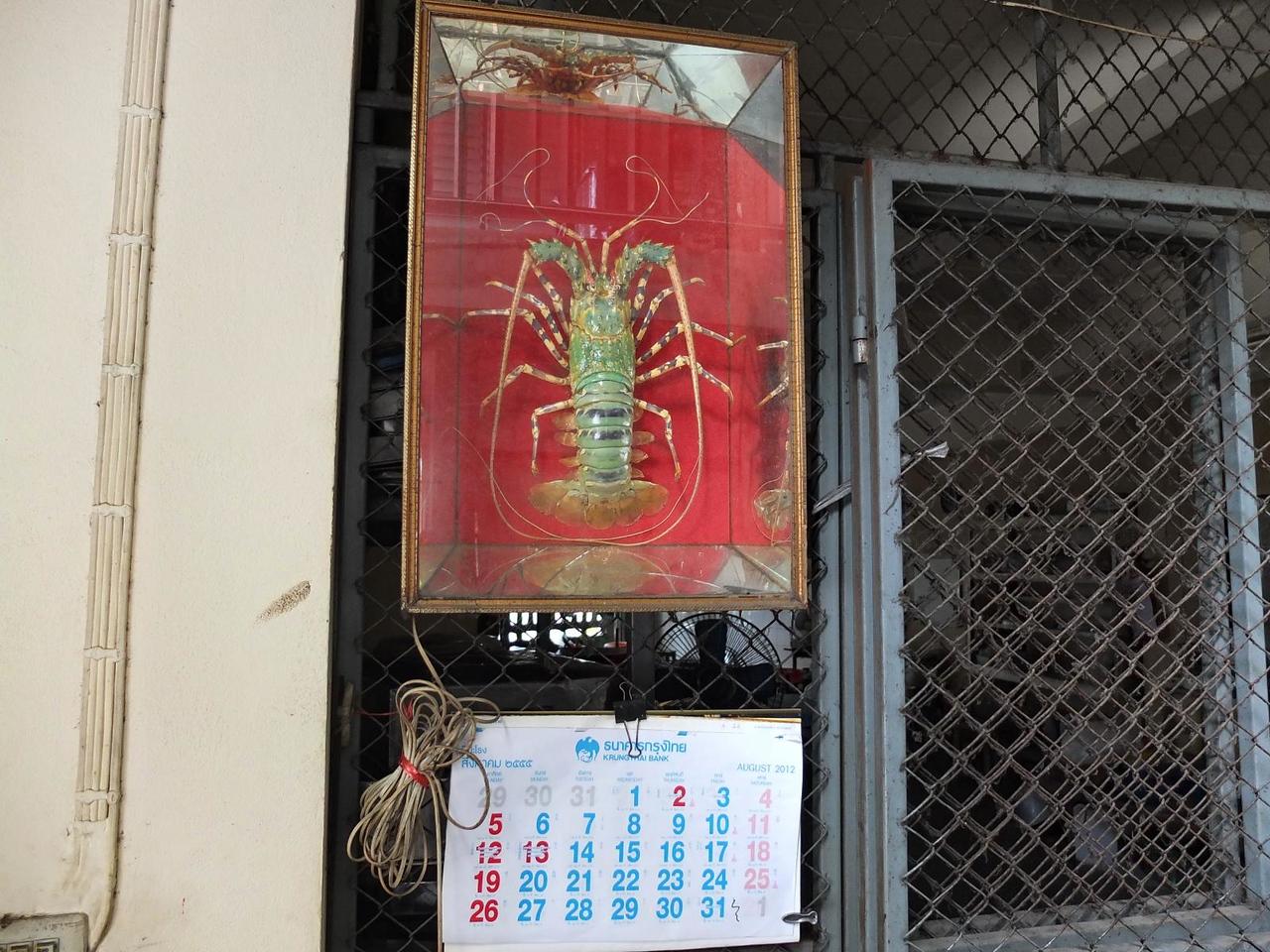 Blue lobster and calendar