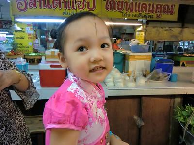 Chiang Mai City : 2011
