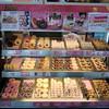 Dunkin' Donuts display