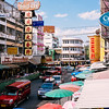 Wararos market street