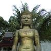 Wat Don Chan School  7