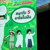 Chiang Mai road ad