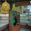 Temple phone: Wat Faham