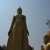 Wat Pa Ngew 3