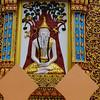 Temple detail: yogi