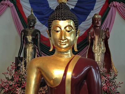 Wat Ta Mai E!