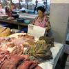 Talad Thanin (market) 4 :beef parts
