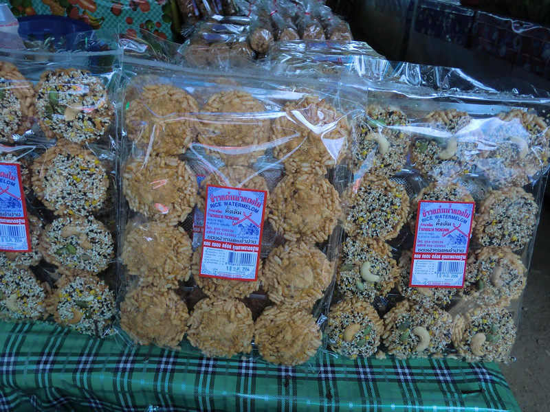 Watemelon rice cakes