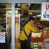 Talat Ton Lum Yai 2.jpg
