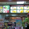 KFC Chiang Mai