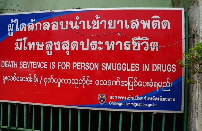 Death sentence for smuggling drugs
