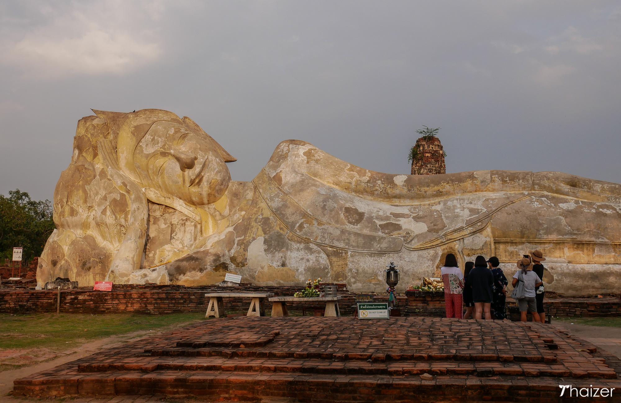 Reclining Buddha, Wat Lokaya Sutha, Ayutthaya