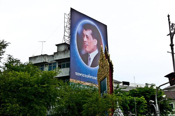 Bangkok (2013)