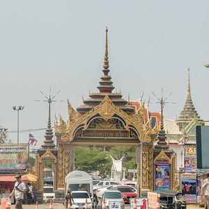 Bangkok Theater