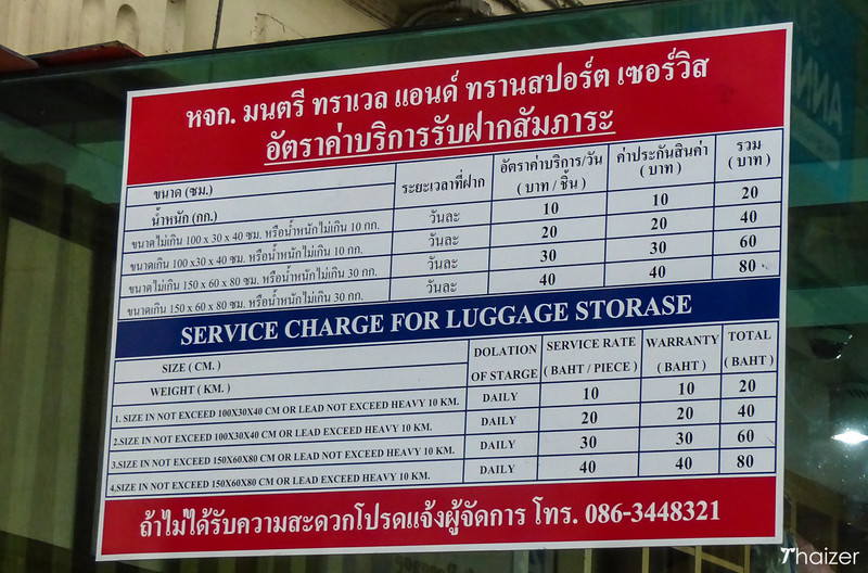 left luggage office at Bangkok Railway Station Hua Lamphong